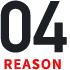 04 REASON